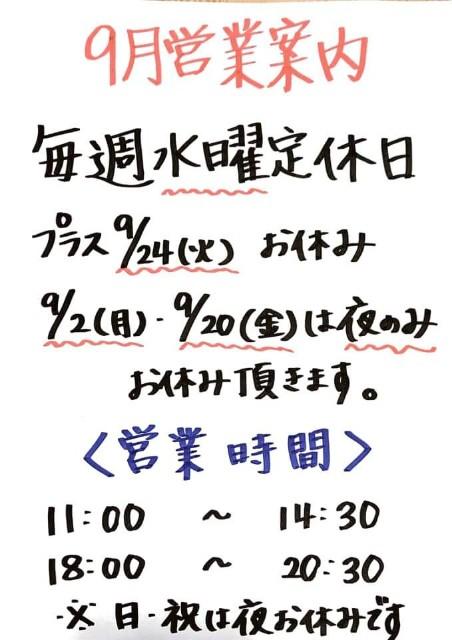 f:id:wankofruits:20190920052724j:image