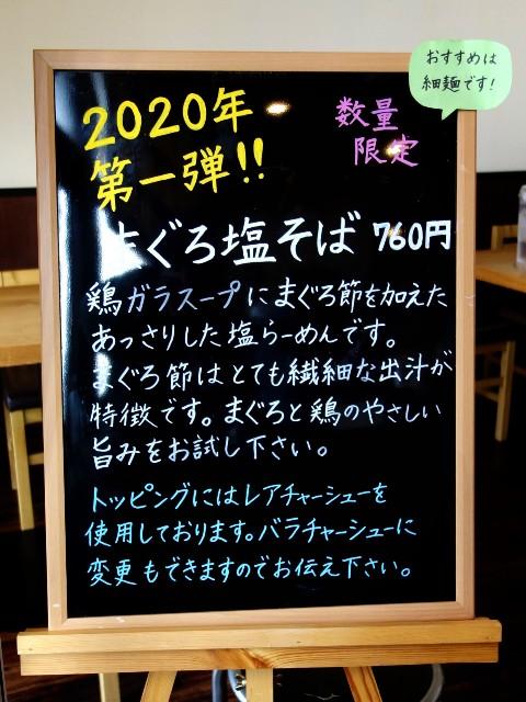 f:id:wankofruits:20200127050658j:image