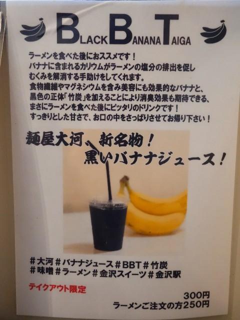 f:id:wankofruits:20200210045710j:image