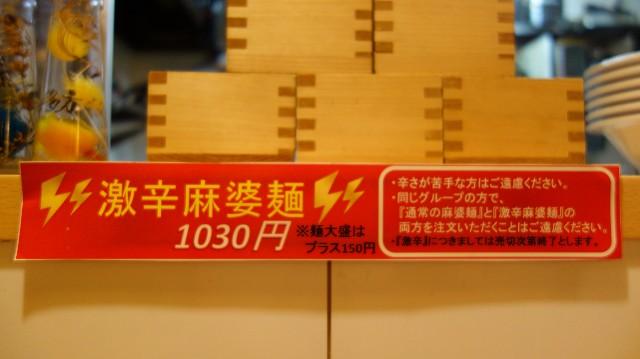 f:id:wankofruits:20200229214022j:image