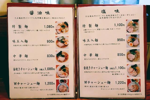 f:id:wankofruits:20200302050814j:image