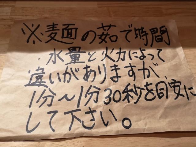 f:id:wankofruits:20200415075116j:image