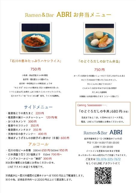 f:id:wankofruits:20200504162141j:image
