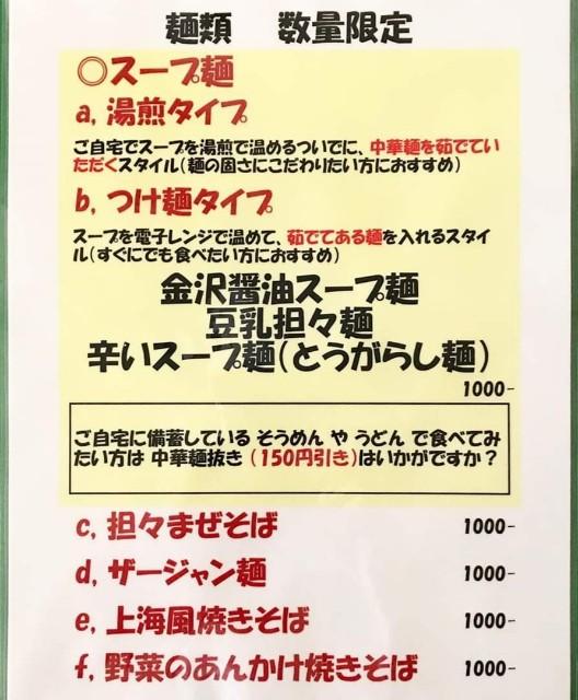 f:id:wankofruits:20200506083238j:image