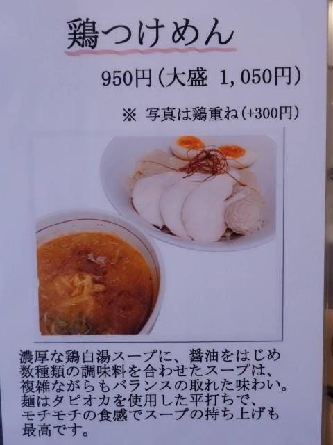 f:id:wankofruits:20200521054946j:image