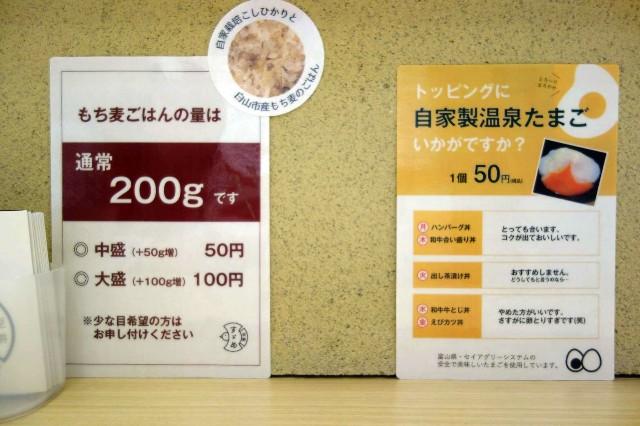 f:id:wankofruits:20200528062032j:image