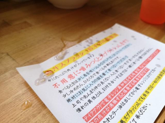 f:id:wankofruits:20200729200912j:image