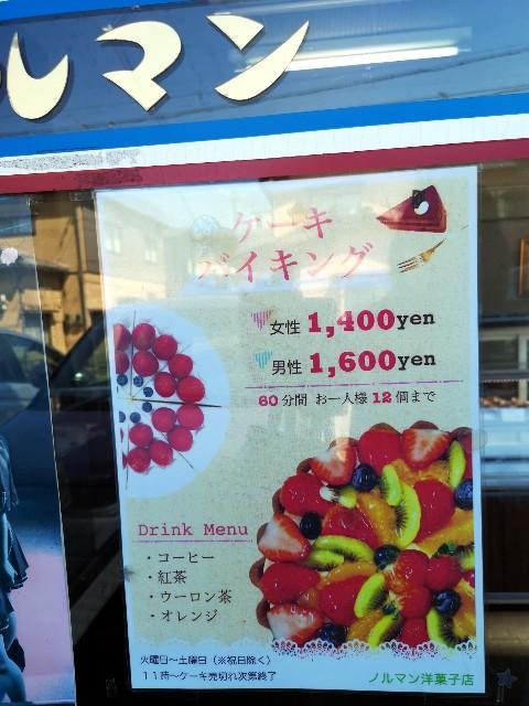 f:id:wankofruits:20200820090130j:image