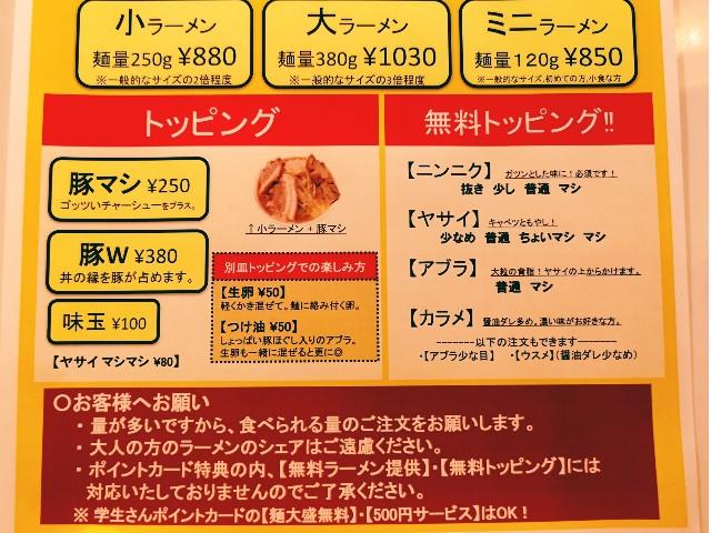 f:id:wankofruits:20200905063011j:image
