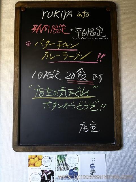 f:id:wankofruits:20200920054530j:image