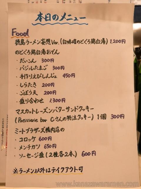 f:id:wankofruits:20201028040224j:image