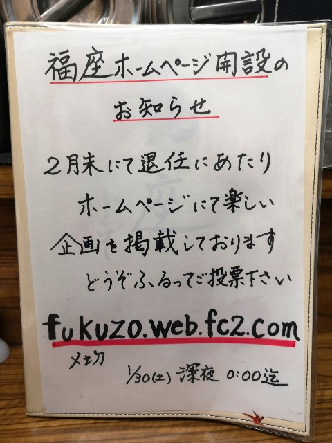 f:id:wankofruits:20210131082846j:image
