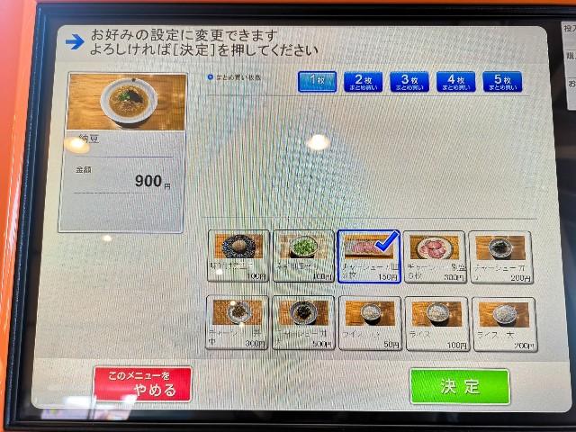 f:id:wankofruits:20210302083413j:image
