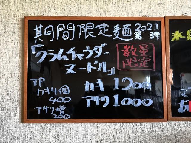 f:id:wankofruits:20210328054224j:image
