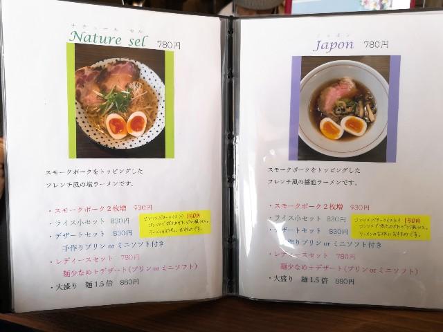 f:id:wankofruits:20210402024545j:image