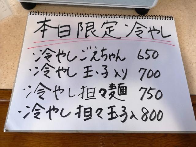 f:id:wankofruits:20210426012430j:image