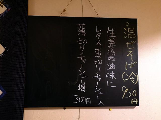 f:id:wankofruits:20210508091325j:image