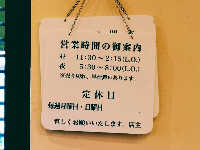 f:id:wankofruits:20210508100805j:image