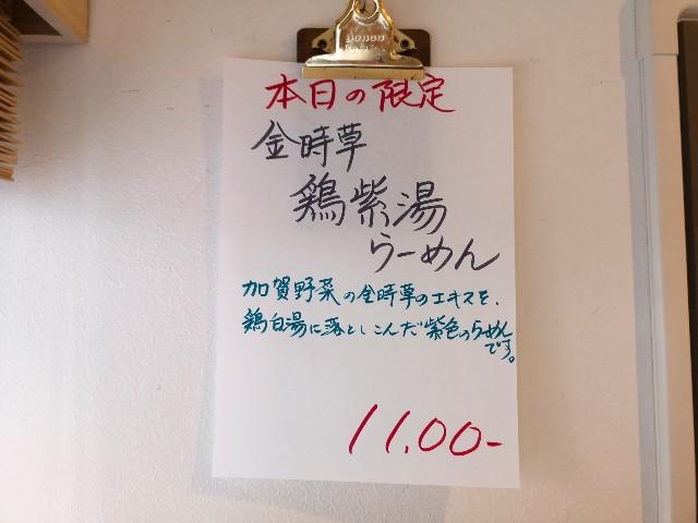 f:id:wankofruits:20210801065620j:image