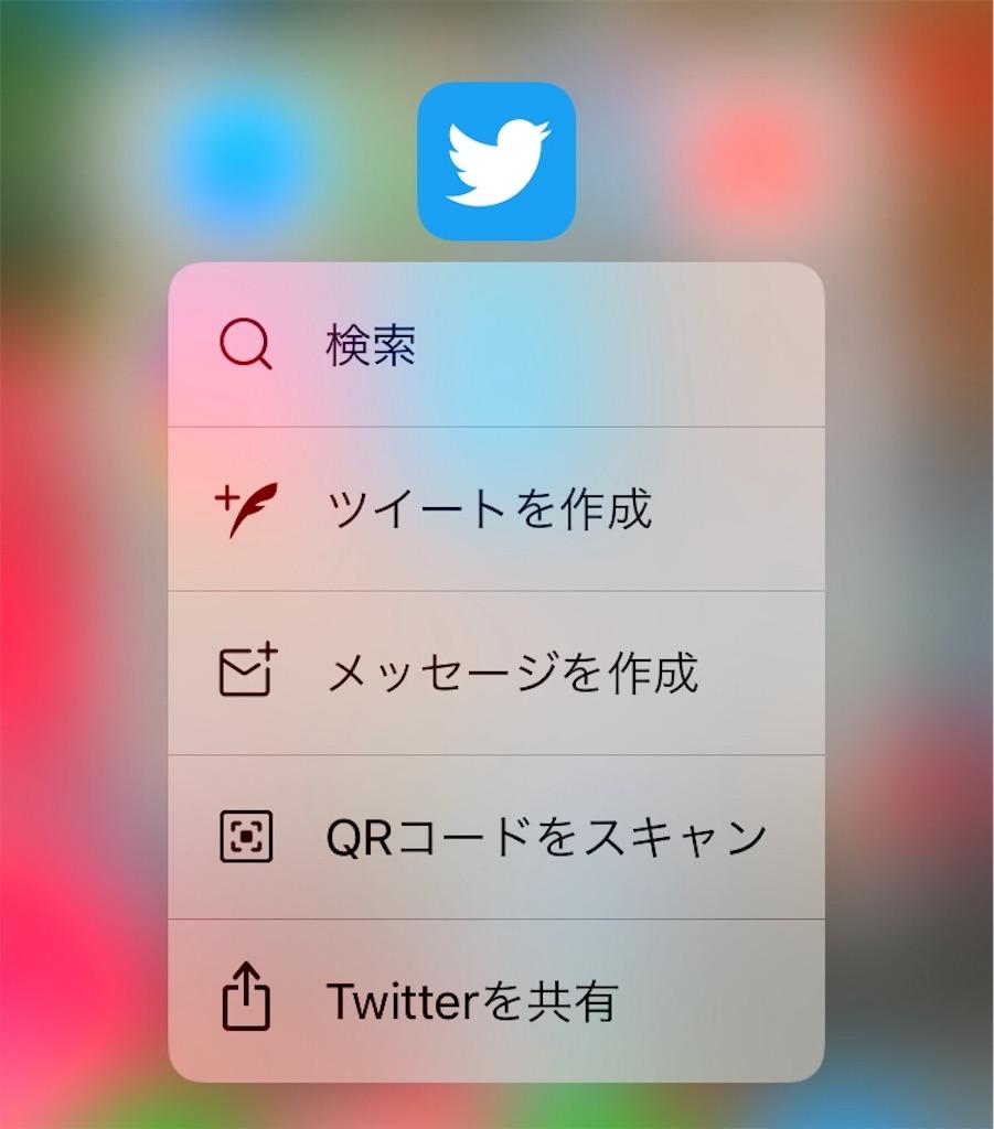f:id:wankorokun:20180327235310j:image