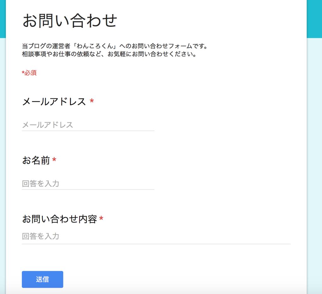 f:id:wankorokun:20180408113318p:plain