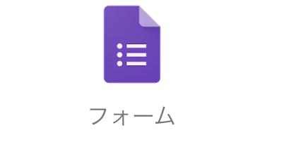 f:id:wankorokun:20180408113412p:plain