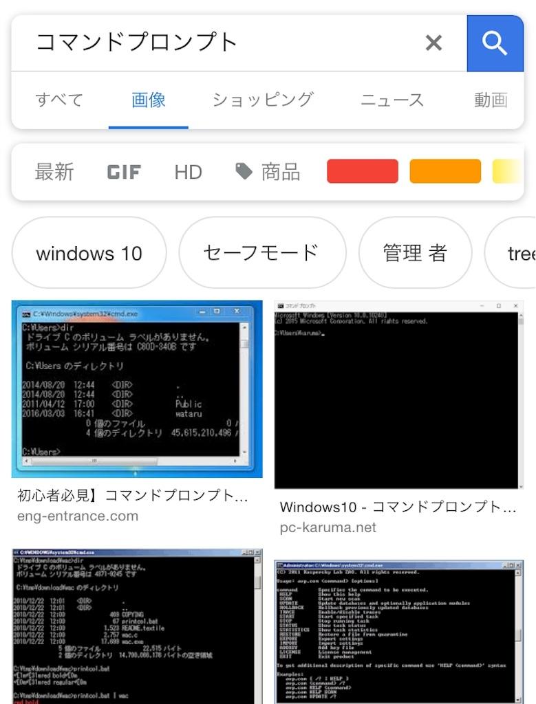 f:id:wankorokun:20180426194543j:image