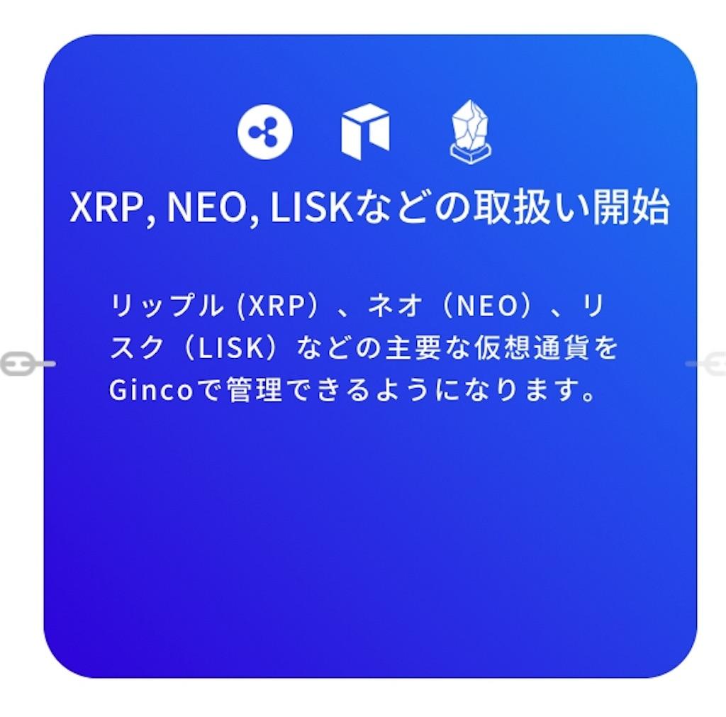 f:id:wankorokun:20180511233907j:image