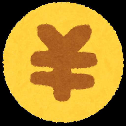 f:id:wankorokun:20180608002221p:image