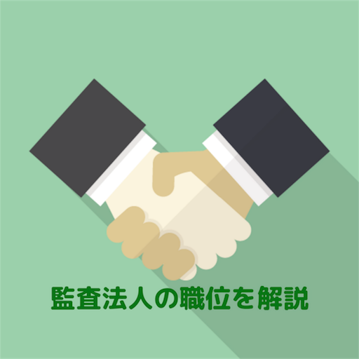 f:id:wankorokun:20180626141336p:image