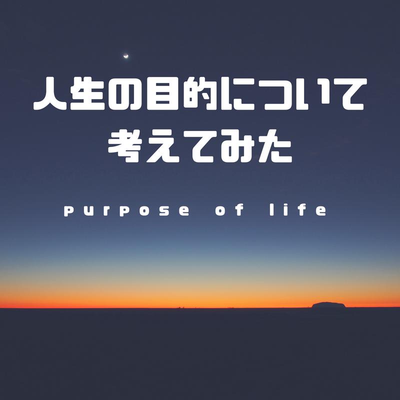 f:id:wankorokun:20180708224927p:plain