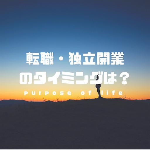 f:id:wankorokun:20180710084750p:image