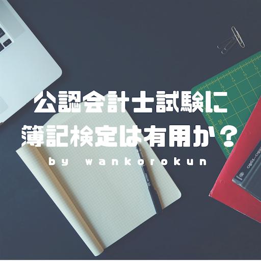 f:id:wankorokun:20180719072938p:image