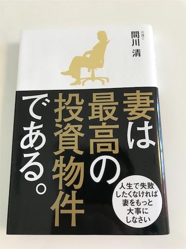 f:id:wankorokun:20180721160817j:image