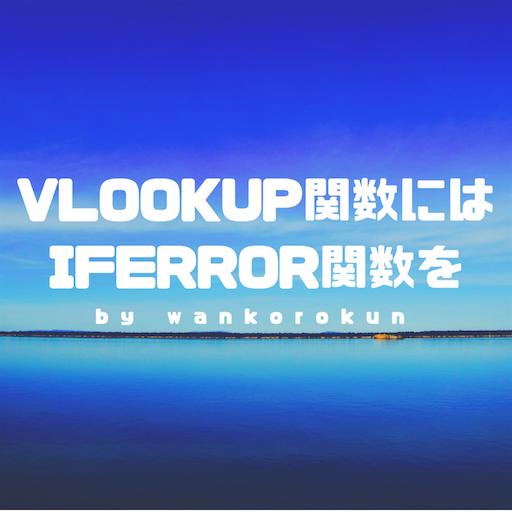 f:id:wankorokun:20180723074408p:image