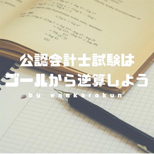 f:id:wankorokun:20180725214743p:image
