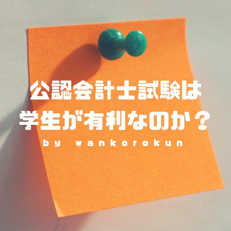 f:id:wankorokun:20180810164449p:plain