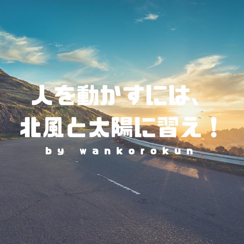 f:id:wankorokun:20180821124433p:plain