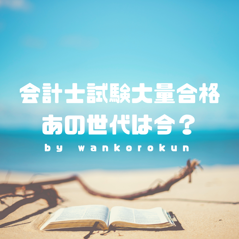 f:id:wankorokun:20180904110354p:plain