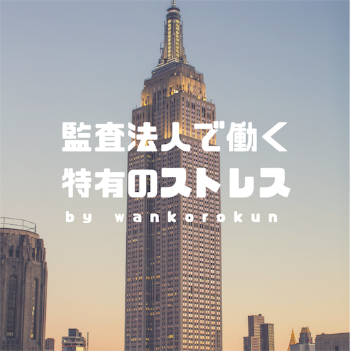 f:id:wankorokun:20180905085850p:image