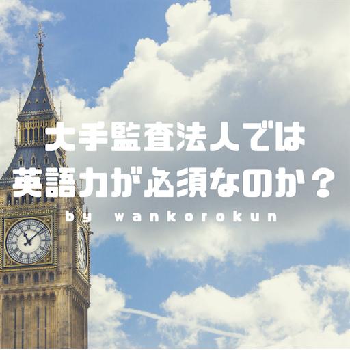 f:id:wankorokun:20180907084522p:image