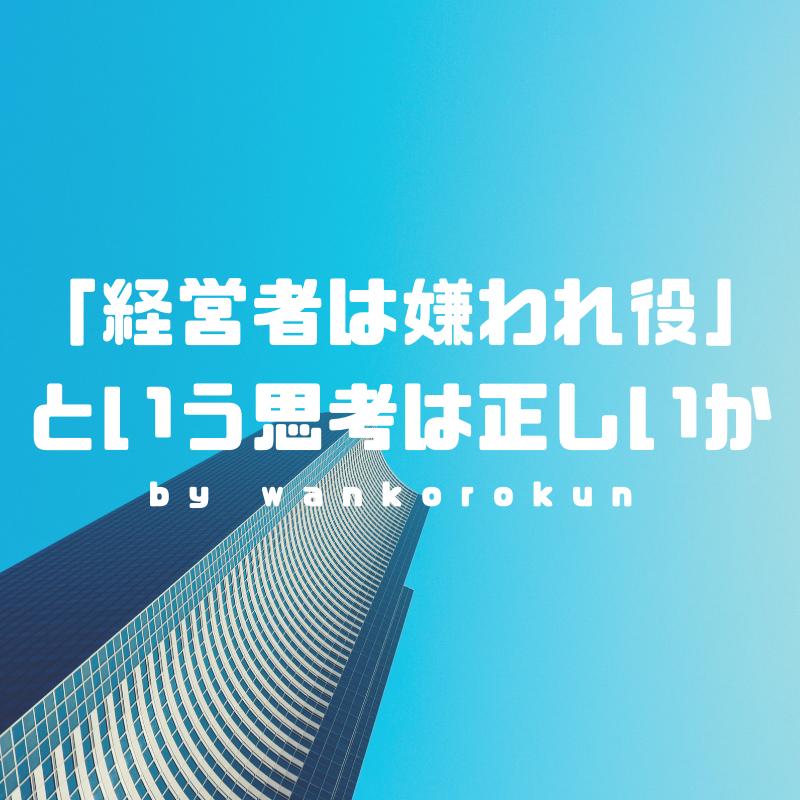 f:id:wankorokun:20180909114638p:plain