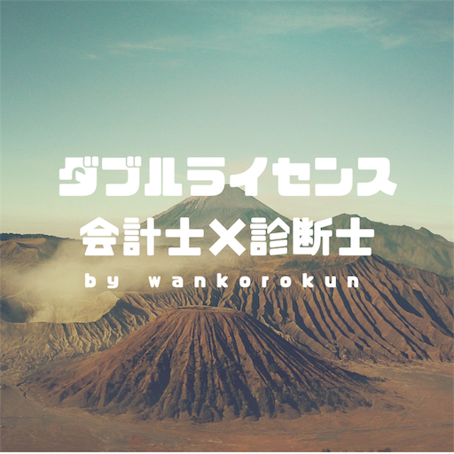f:id:wankorokun:20180911090901p:image