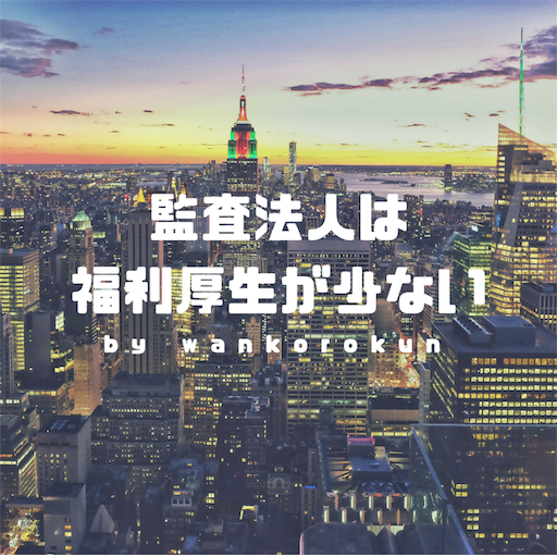 f:id:wankorokun:20180912224627p:image