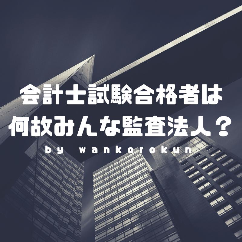 f:id:wankorokun:20180916134419p:plain