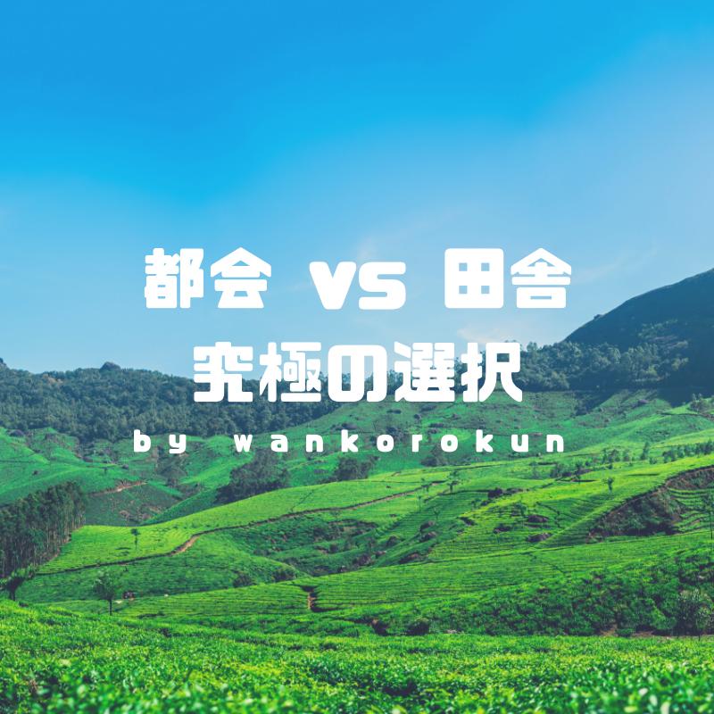 f:id:wankorokun:20180917131112p:plain