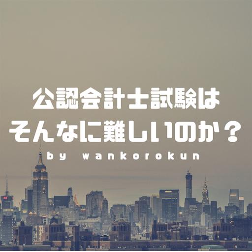 f:id:wankorokun:20180918065415p:image