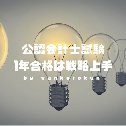 f:id:wankorokun:20180919101708p:image