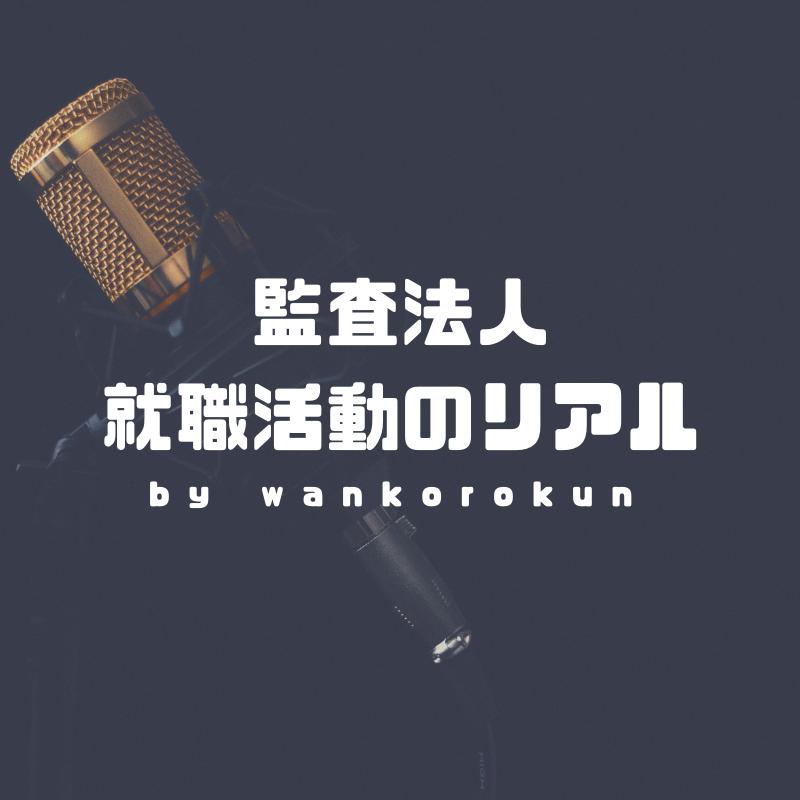 f:id:wankorokun:20180922205351p:plain