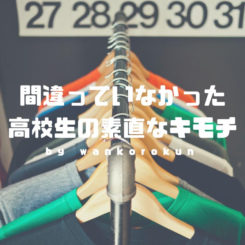 f:id:wankorokun:20180924132410p:plain